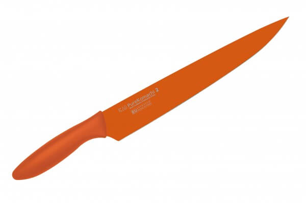 KAI Pure Komachi 2 Schinkenmesser 22 cm (AB-5704)